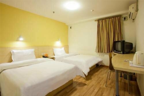 Iu Hotel Guangzhou Jingxi Nanfang Hospital Station