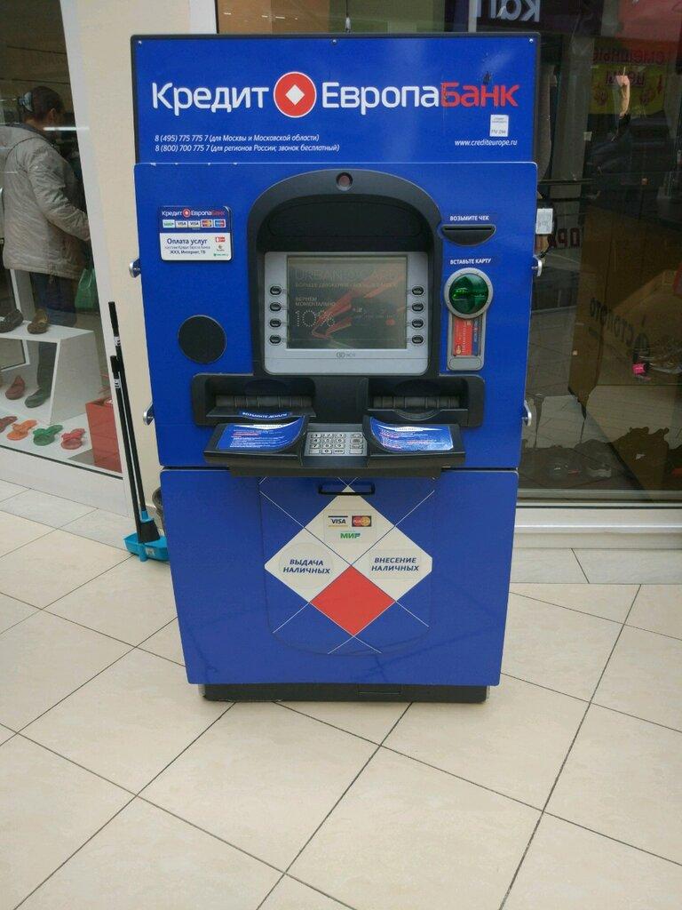 банкоматы кредит европа банк с внесением наличных адреса москва юао россельхозбанк кредит для пенсионеров до 75 лет калькулятор