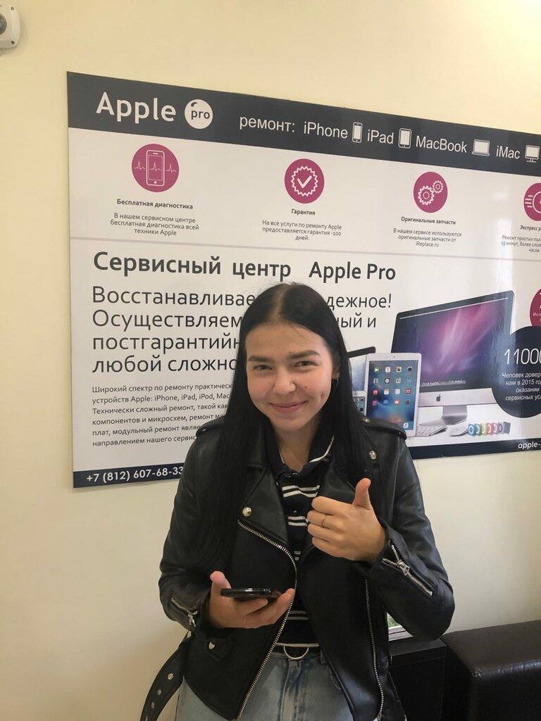 ремонт apple владимирская спб