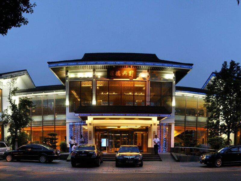Atour Hotel Liu Garden Taizhou
