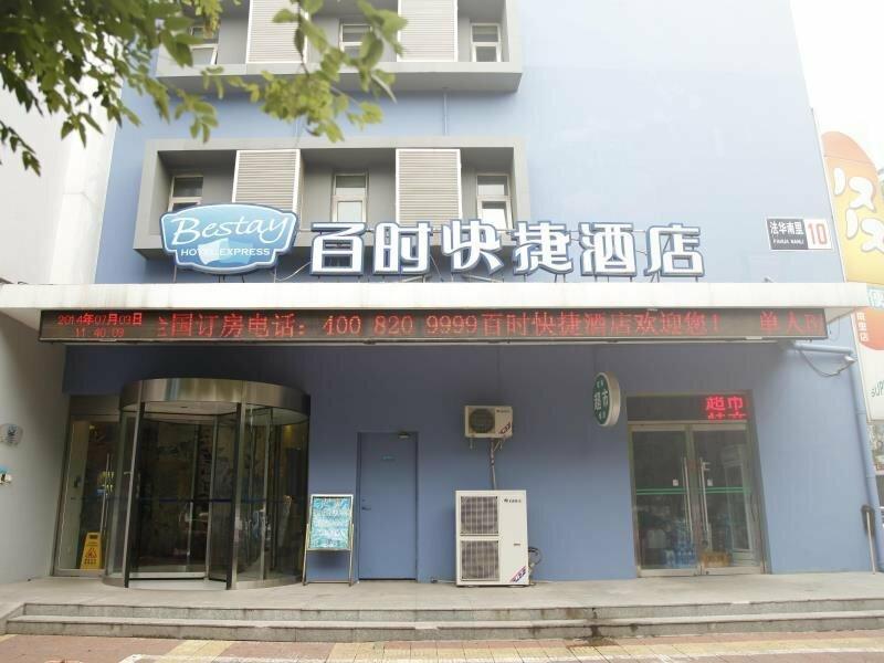 Bestay Hotel Express Beijing Temple of Heaven