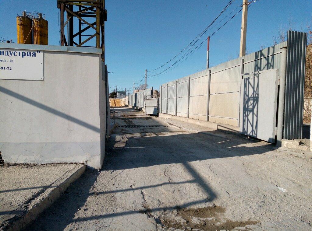 Бетон липецкстройиндустрия процент бетону
