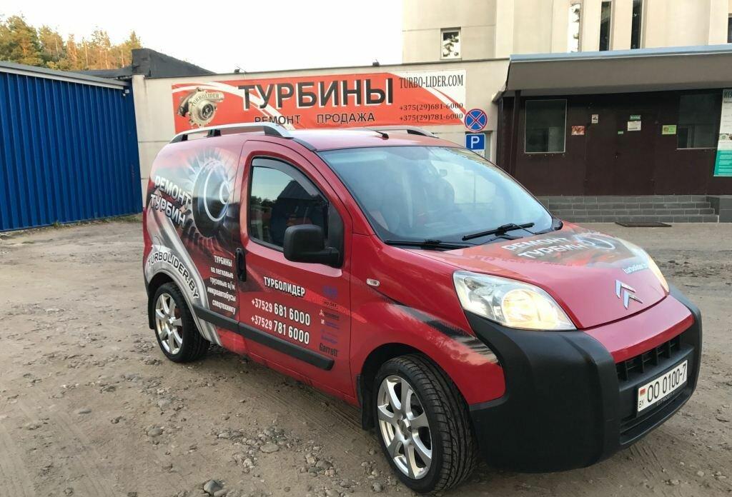 ремонт турбин — ТурбоЛидер — Минск, фото №2
