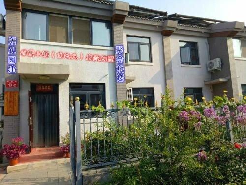 Miyun Hope Village Gelaoyu Jindijiu Home Stay