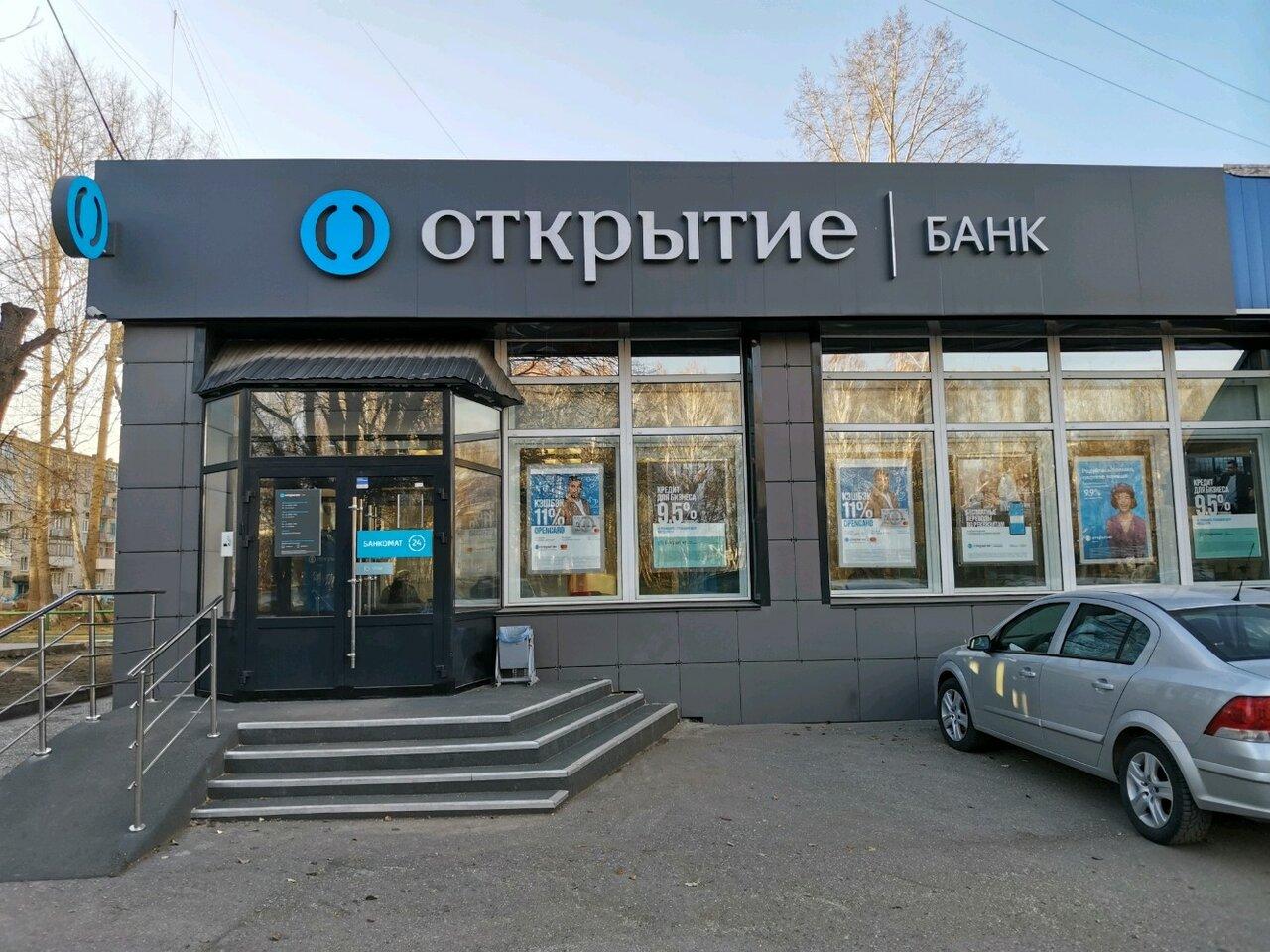 открытые банки фотографий всего