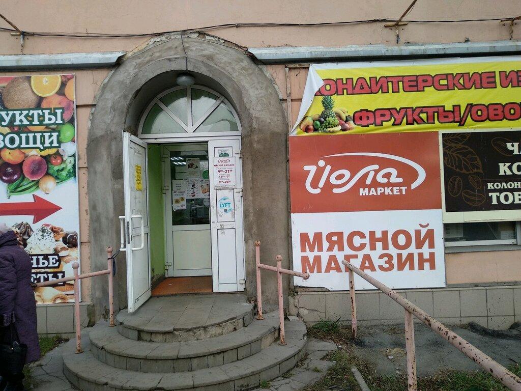 Ижевск магазины фототоваров адреса
