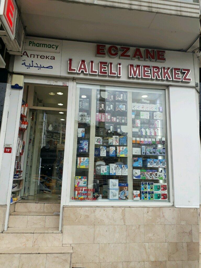 eczaneler — Laleli Merkez Eczanesi — Fatih, photo 1