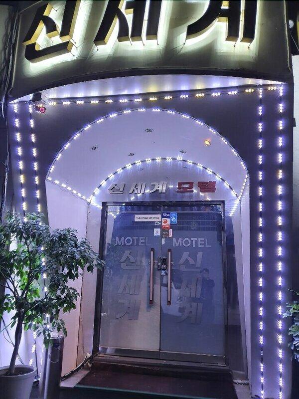 Shinsegae Motel