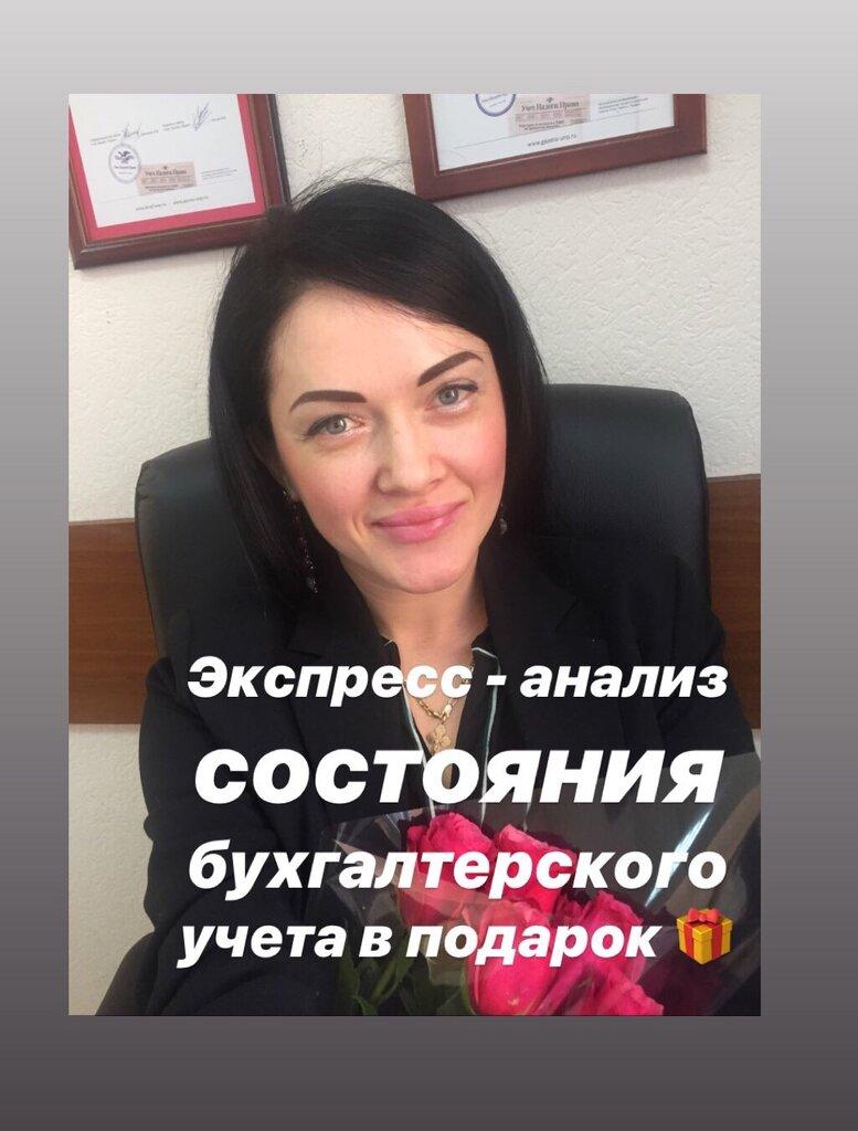 Гарант бухгалтерские услуги отзывы может ли ооо работать без бухгалтера в россии