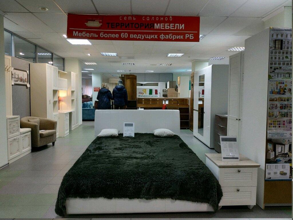 фото магазинов территории мебели того, какую