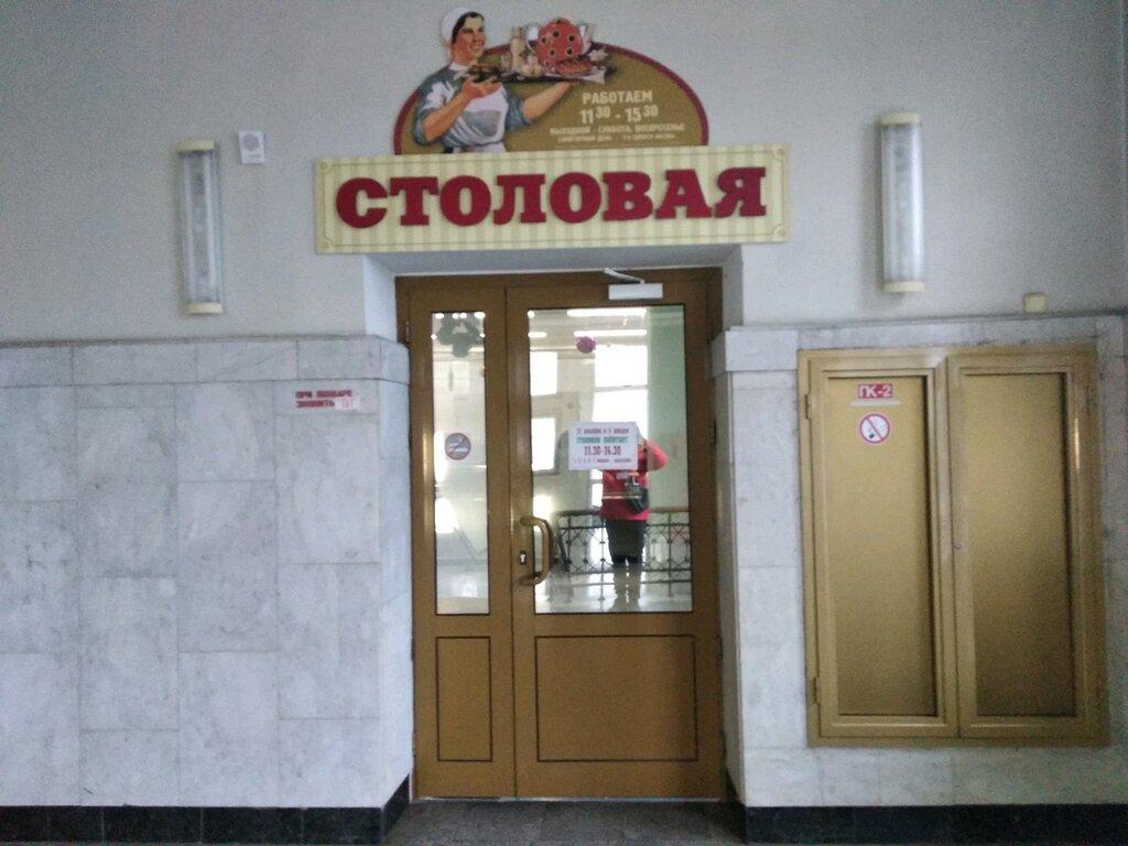 столовая — Столовая — Минск, фото №1