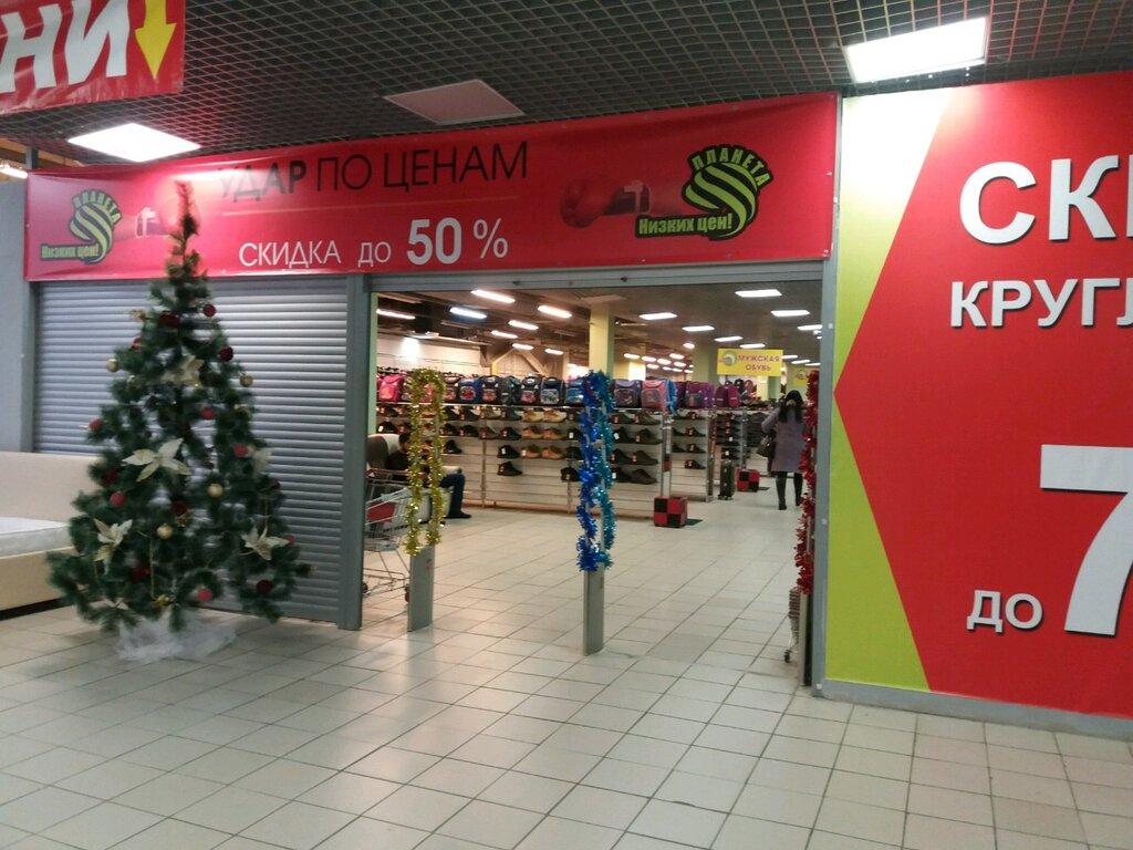 Одежда Обувь Магазин В Иваново