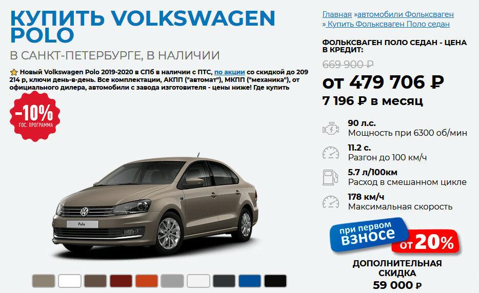 авто кредит санкт петербург