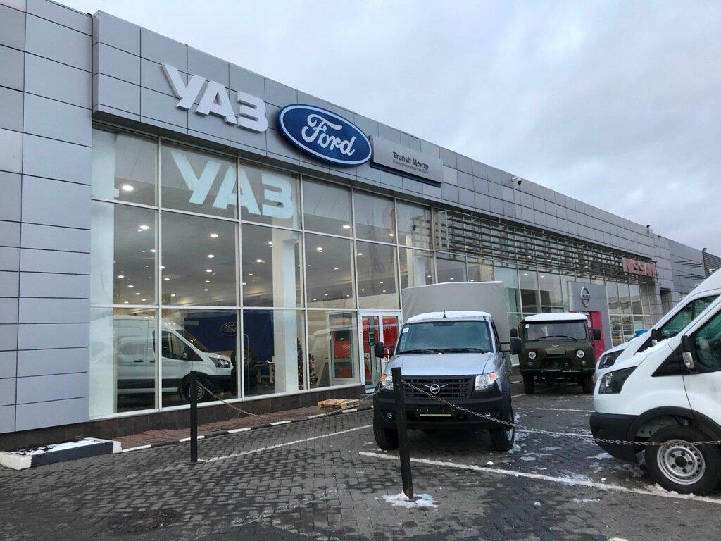 Автосалон москва официальный дилер форд в продажа авто в ломбардах нижний новгород