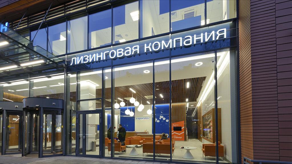 Автосалон европлан москва отзывы автоломбард в белебее