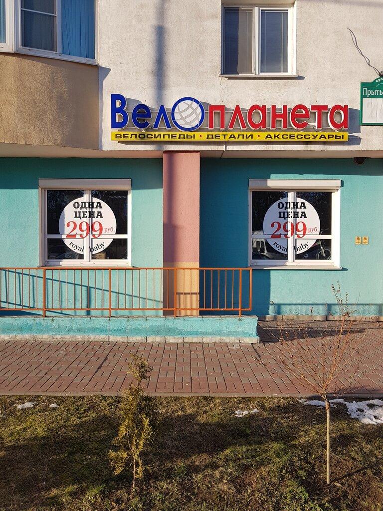 веломагазин — ВелоПланета — Минск, фото №1