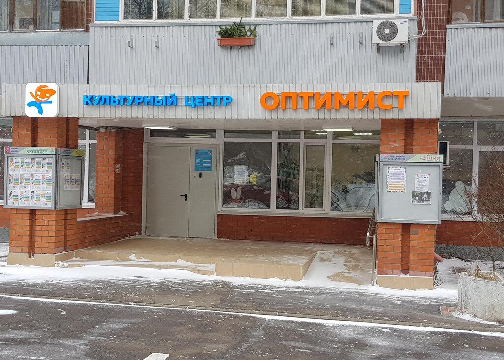 Клуб оптимист москва стрептиз конкурсы в ночных клубах видео