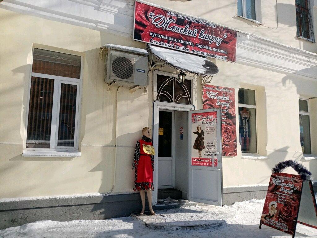 Женский каприз магазин нижнего белья аппарат для похудения вакуумный в