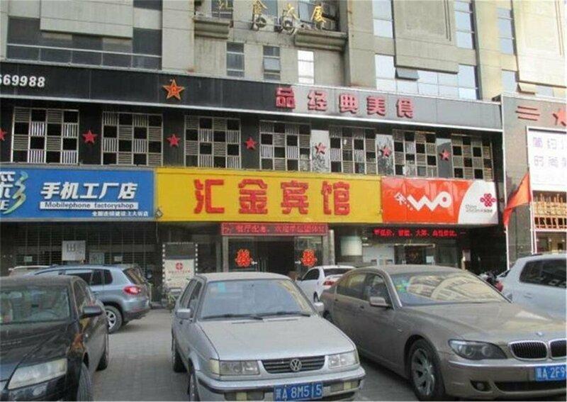 Huijin Hotel Shijiazhuang Jianshe Street Branch