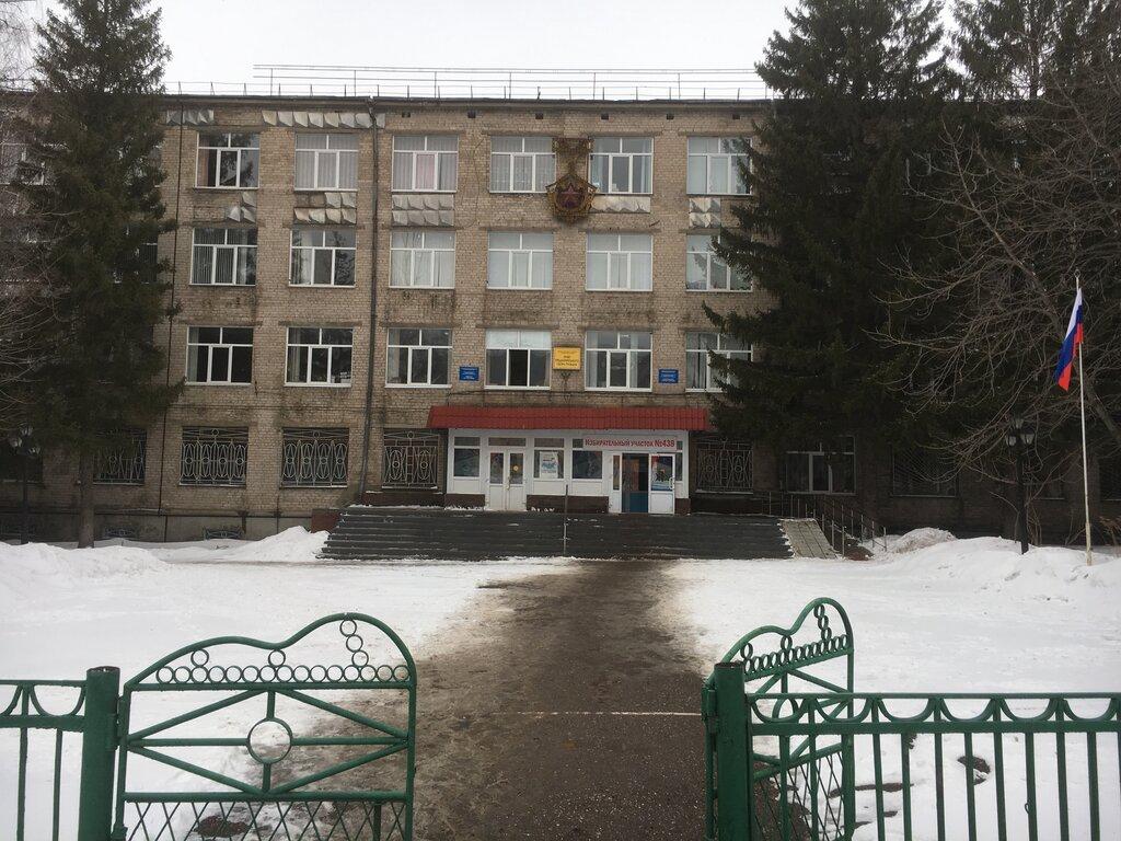 столовая ровеньковского горного техникума фото случае