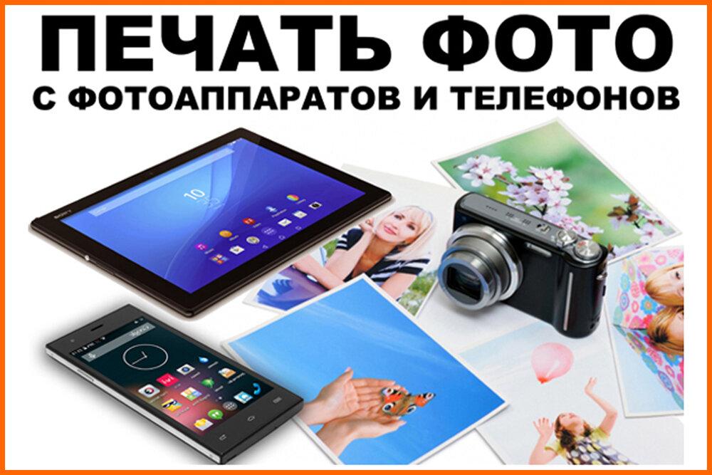 странице поэта печать фотографий москва красноярском