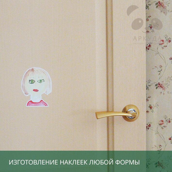 полиграфические услуги — Аркуда — Новосибирск, фото №1