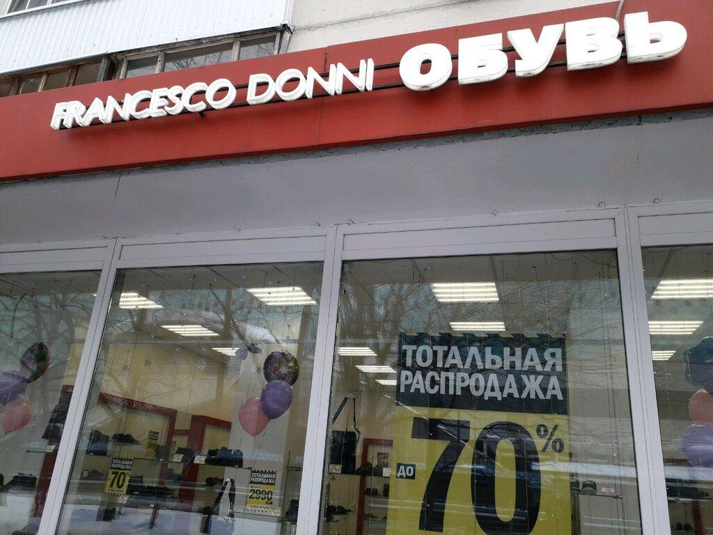 f45ae4769 Francesco Donni - магазин обуви, метро Планерная, Москва — отзывы и ...