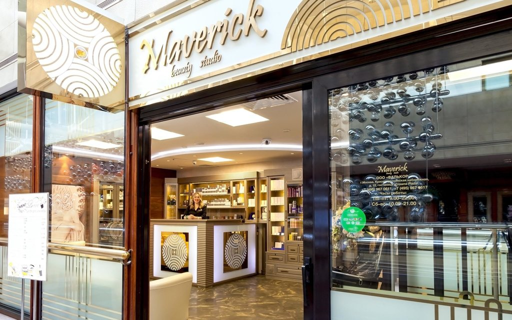 салон красоты — Салон красоты Маверик — Москва, фото №1