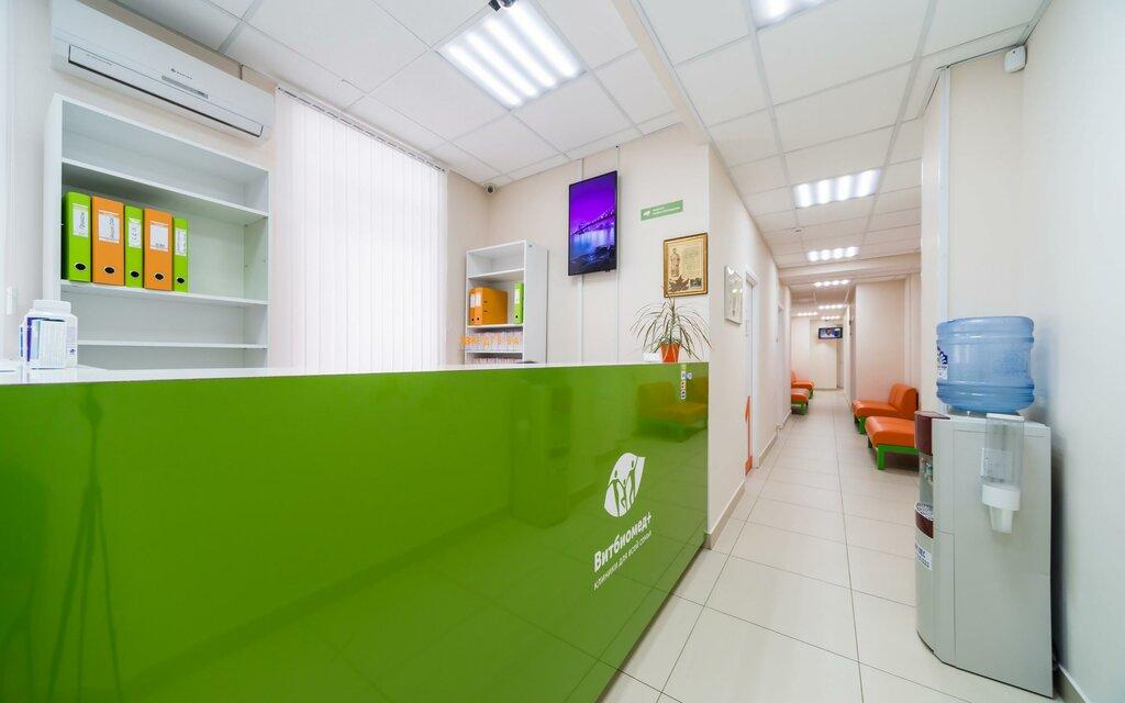 медцентр, клиника — Витбиомед+ — Москва, фото №4