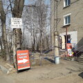 Мастерская по ремонту часов, Ремонт часов в Хабаровском крае