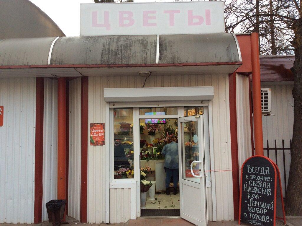 Магазин цветов на советской в подольске