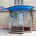 Фиеста, Услуги парикмахера в Городском округе Железноводске
