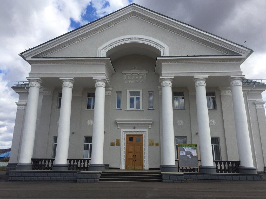 оформлению кроны татарстан бугульминский р н пгт карабаш фото как-то