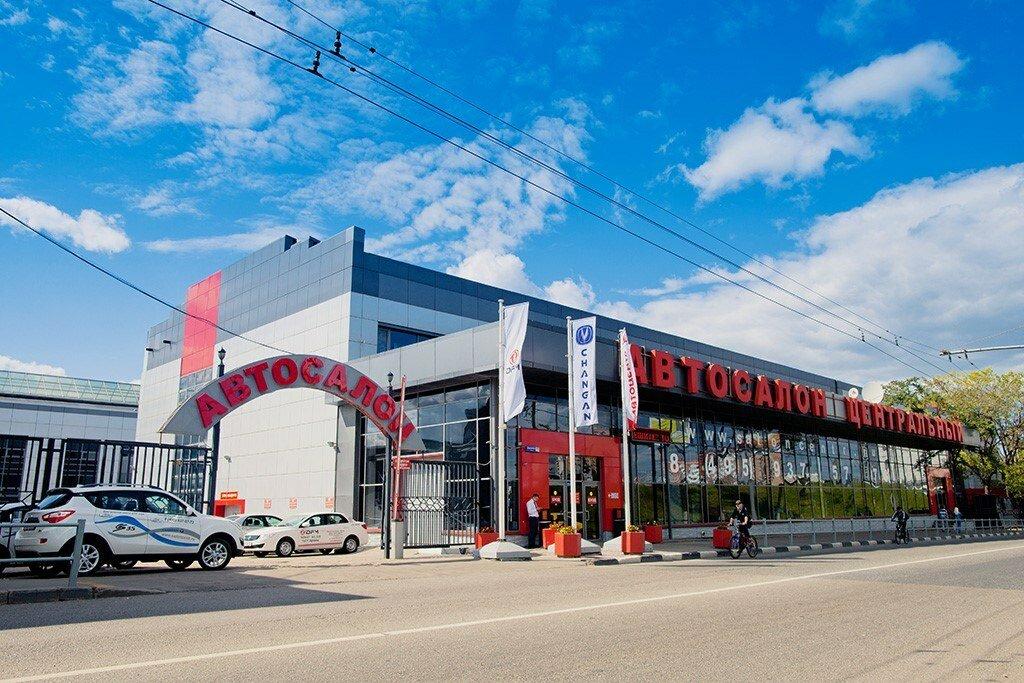 Автосалон центральный москва кредит автосалоны москвы грузовые автомобили с пробегом