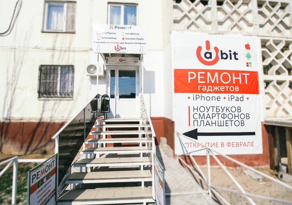 ремонт телефонов — Абит — Астрахань, фото №1