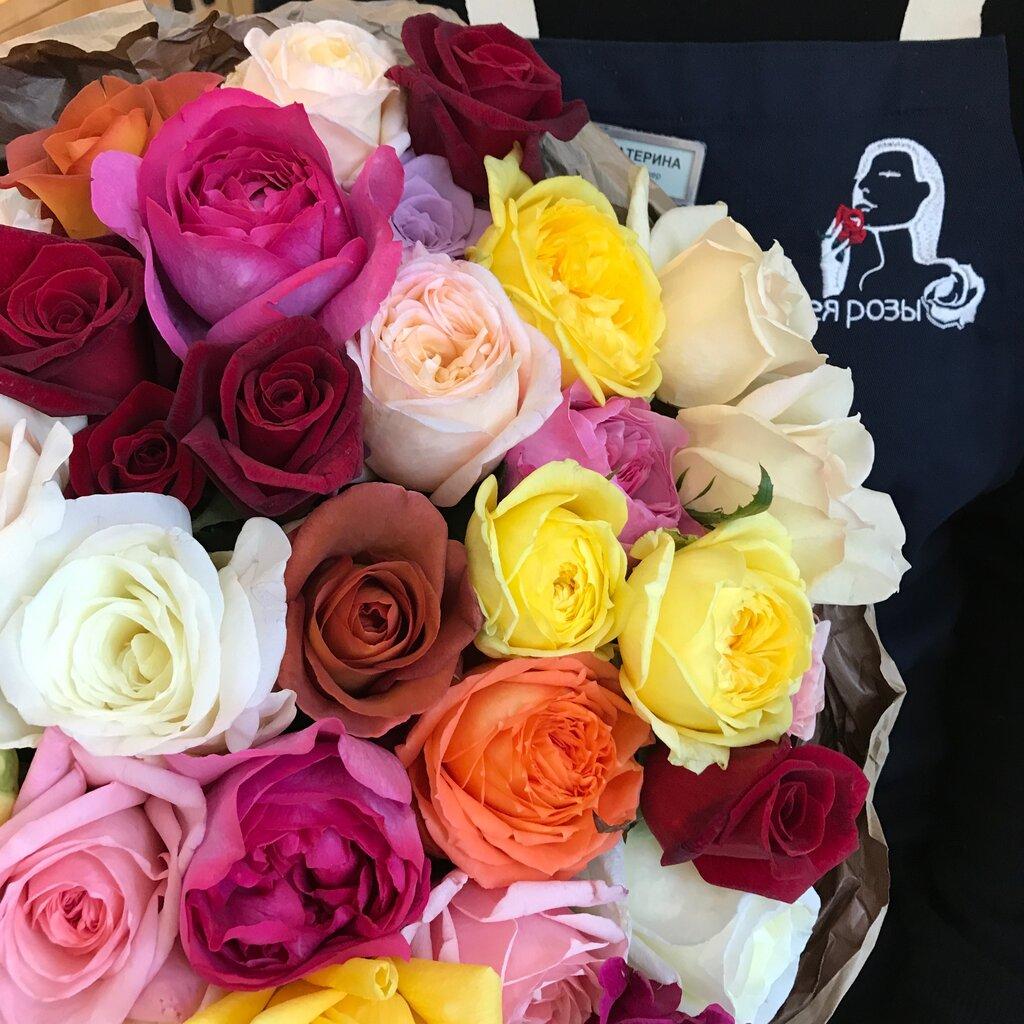 Доставка цветов по украине луганске местные розы no10