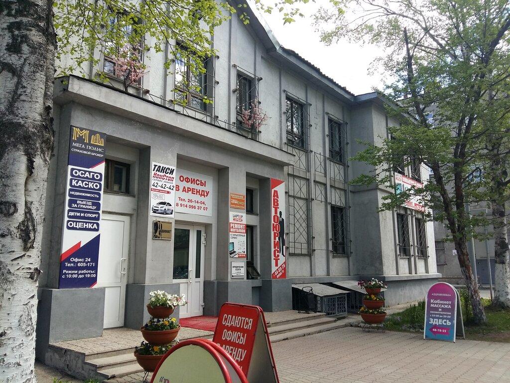юридические консультации в г южно сахалинск