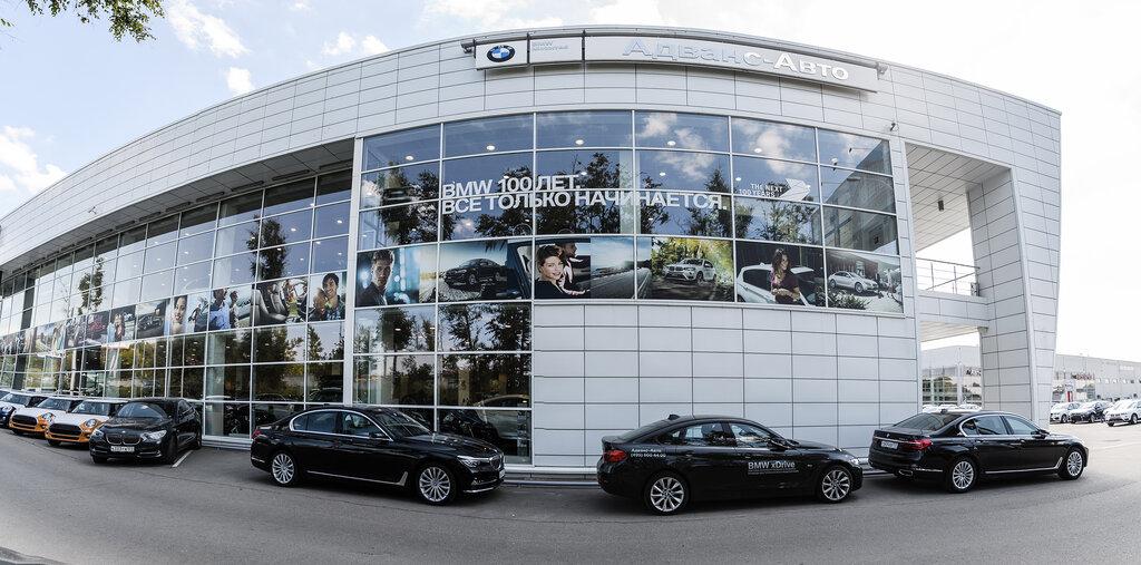 Г москва киевское шоссе 1 автосалон расписка о получении денег за авто денег
