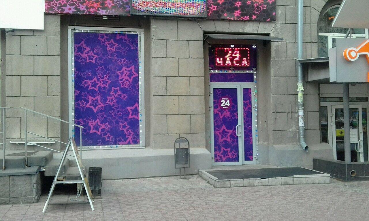 Игровые автоматы в новосибирске легально играть в игровые автоматы бесплатно и без регистрации 777