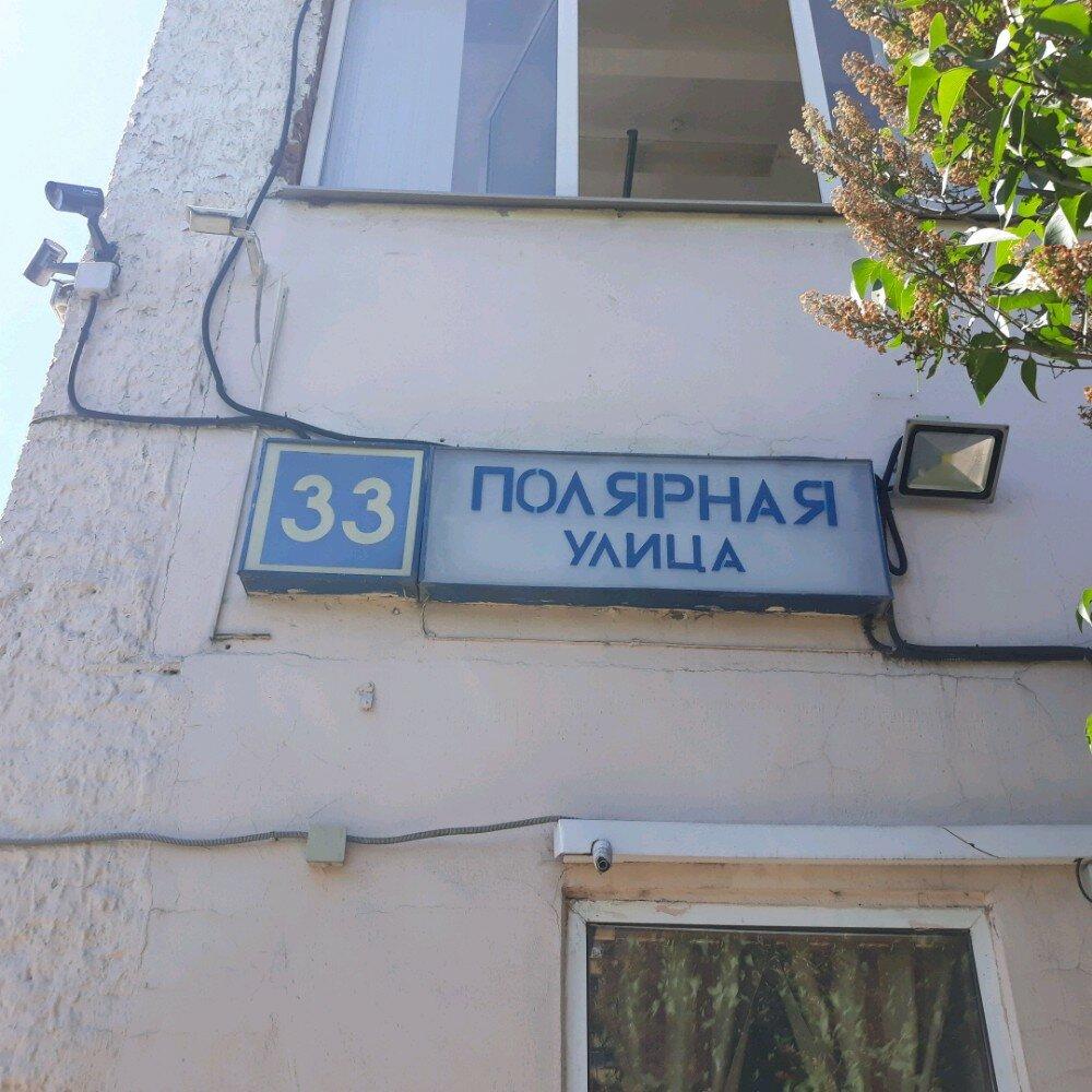 fe0005211a5d Медведково - магазин сумок и чемоданов, метро Медведково, Москва ...