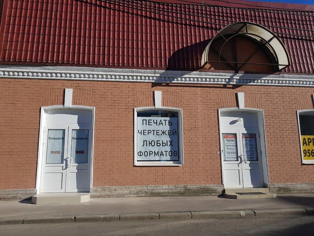 копировальный центр — CopySpb24 — Санкт-Петербург, фото №1