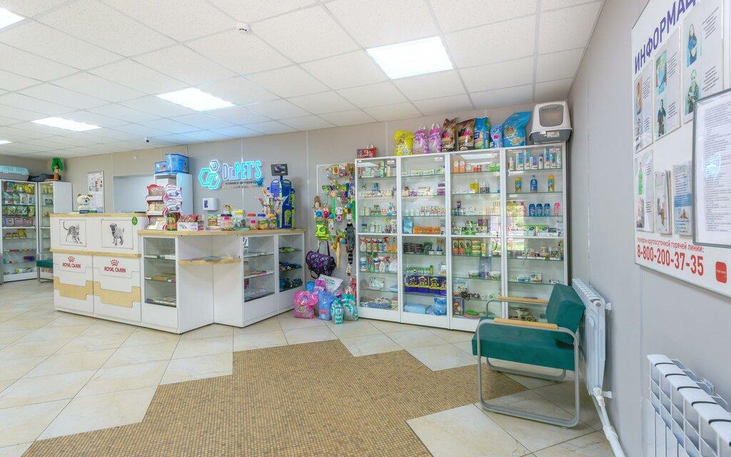 ветеринарная клиника — Dr. Pet's — Санкт-Петербург, фото №9