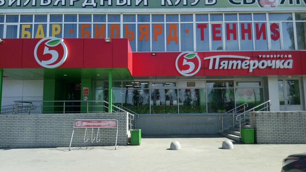 супермаркет — Пятёрочка — Нижний Новгород, фото №2