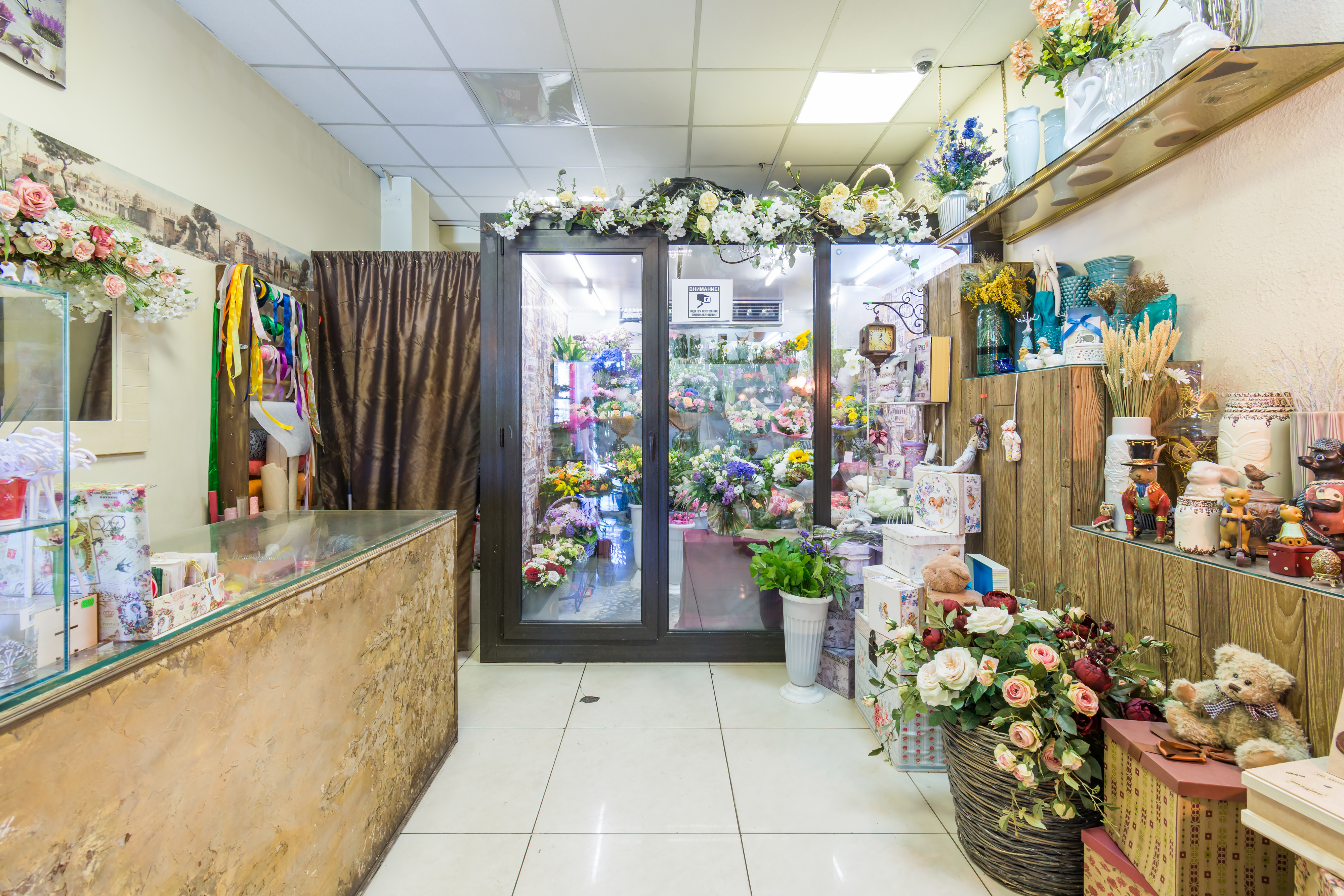 Магазин цветов в дмитрове, юбилею оформление зала
