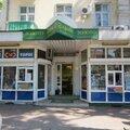 Адамас, Изделия ручной работы на заказ в Самарской области