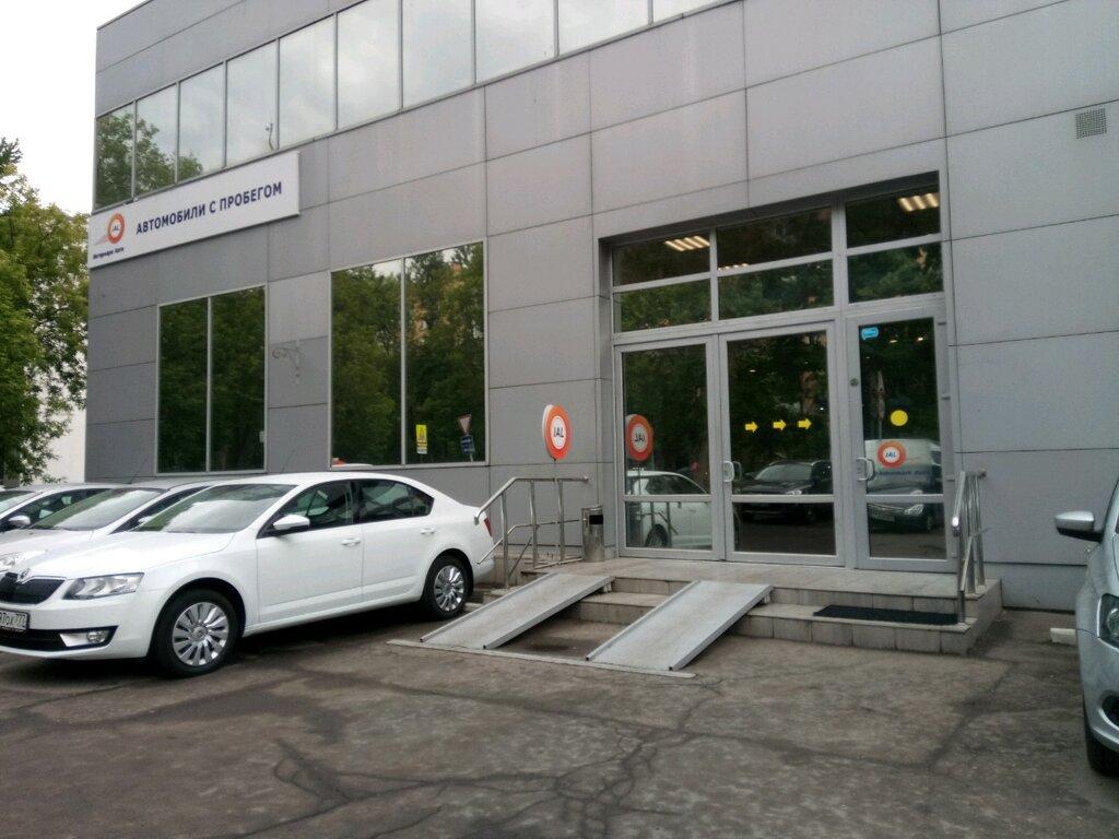 Автосалон в москве на алексеевской автоломбард м1