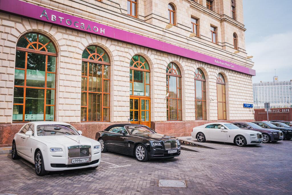 Москва автосалон на кутузовской автосалон зао москвы