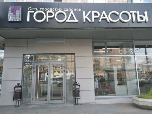 individualka-massazh-ne-salon-oktyabrskoe-pole-trahoetsa-nevernaya-devushka-porno-smotret-onlayn