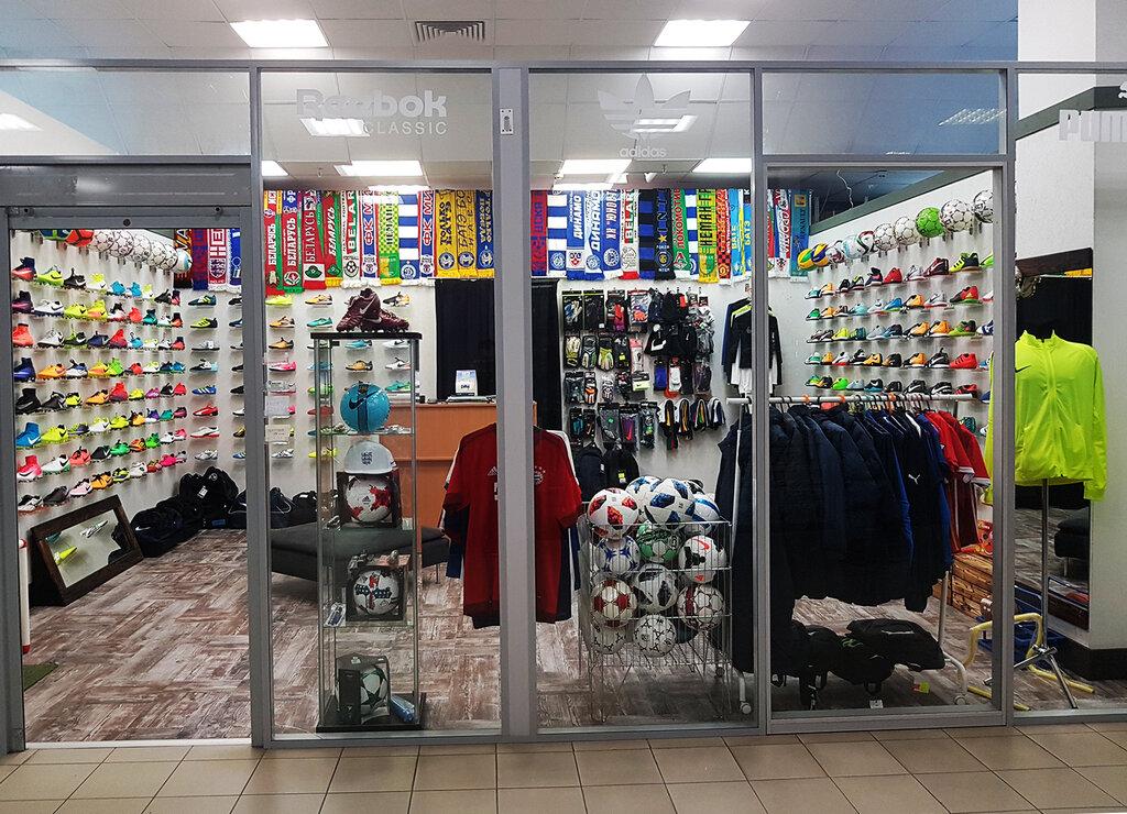 спортивный магазин — Penalty — Минск, фото №1