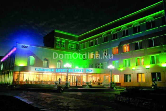 санаторий — Санаторий Центросоюза РФ — Белокуриха, фото №1